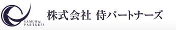 株式会社侍パートナーズ